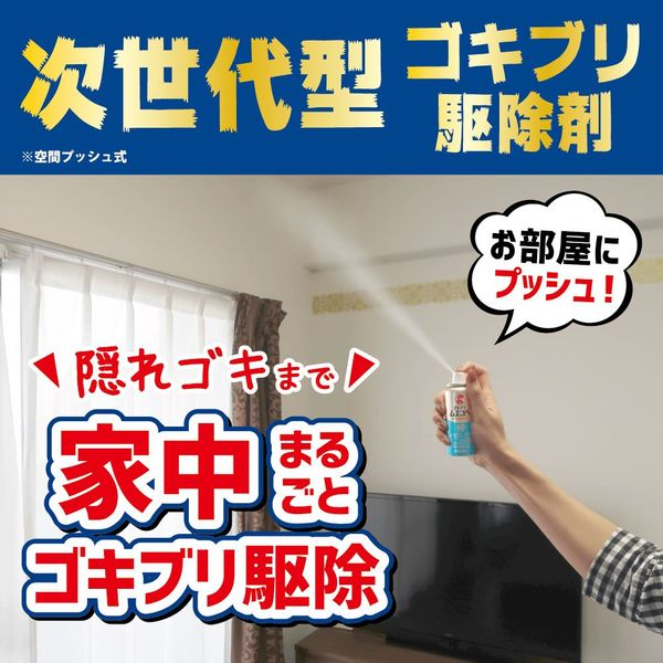 エンダー ゴキブリ 効果 ム 【楽天市場】【KINCHO】ゴキブリムエンダー 20ml