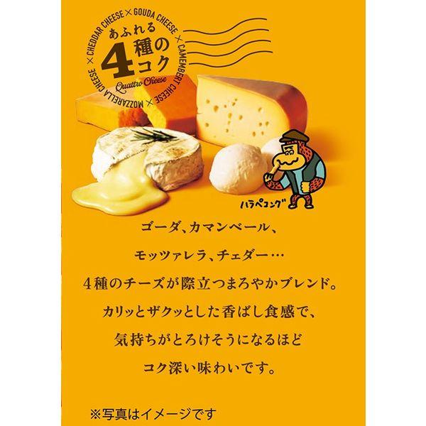 スコーン とろけるクアトロチーズ 4袋