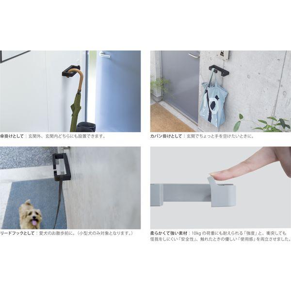 森田アルミ工業 玄関用マルチフック vik ブラック vik-BK 1セット(2個入)(直送品)