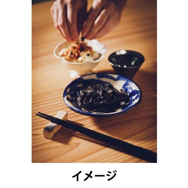 おつまみや 焼き昆布<北海道産>4袋
