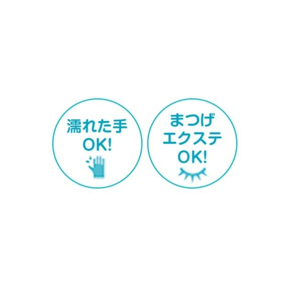 マイルドクレンジングオイル 桜デザイン