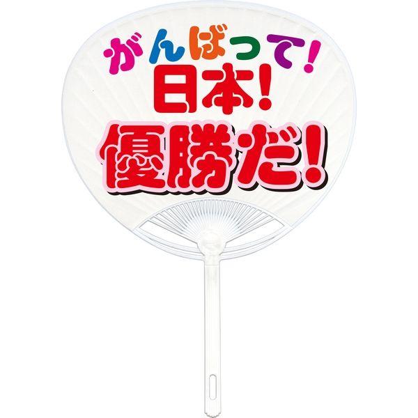 九十九商会 日の丸うちわ AA-912 1箱(25本入)(直送品)