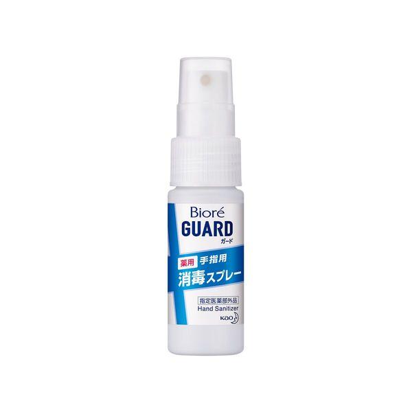 ビオレ ガード 薬用 手指 用 消毒 スプレー 携帯 用