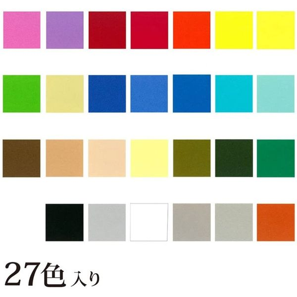 FUN ファンシーペーパーB4判27色28枚 FP-B4 10冊(直送品)