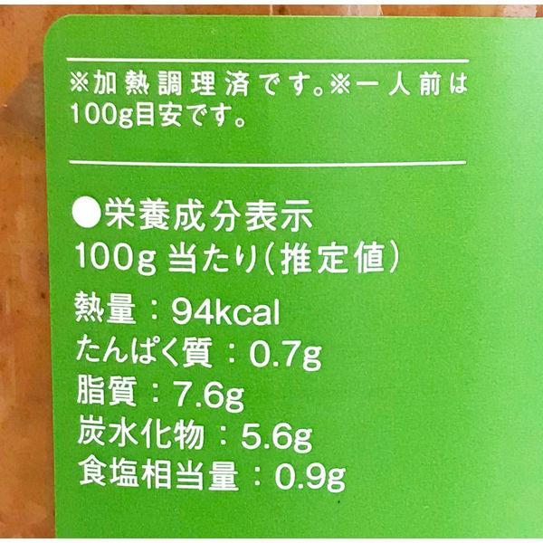 パスタソーストマトクリーム670g1個