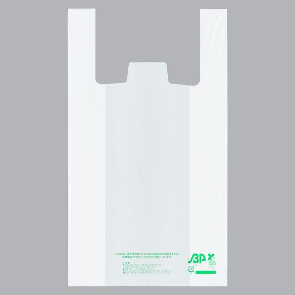 アスクル限定販売 レジ袋(乳白)バイオマスポリエチレン25%入り 45号 No.45 福助工業 1袋(100枚入)
