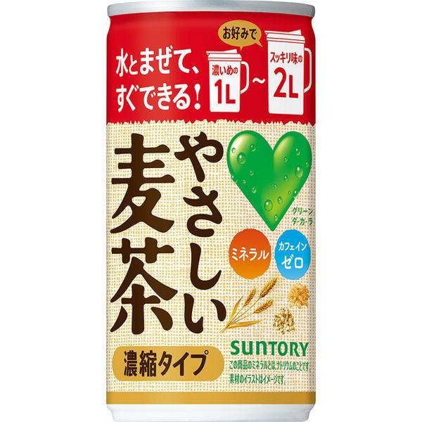 麦茶 180g 5缶+DAKARA 1缶