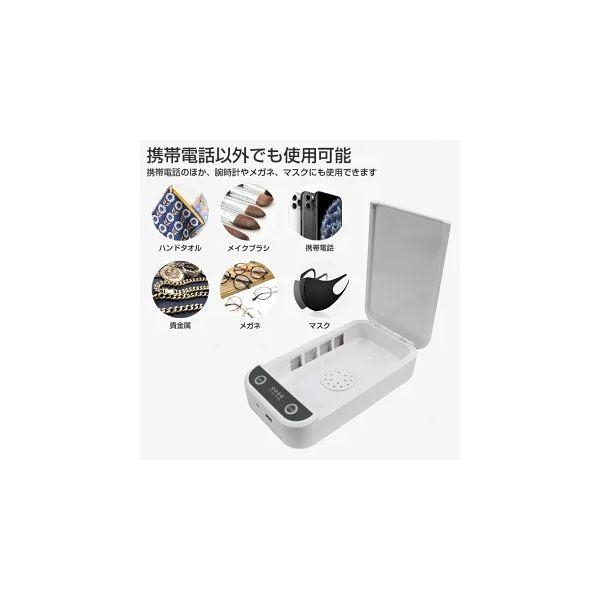 USB式UV除菌ボックス IQUVCM