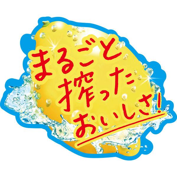 天然水旨搾りSPレモン 500ml×6