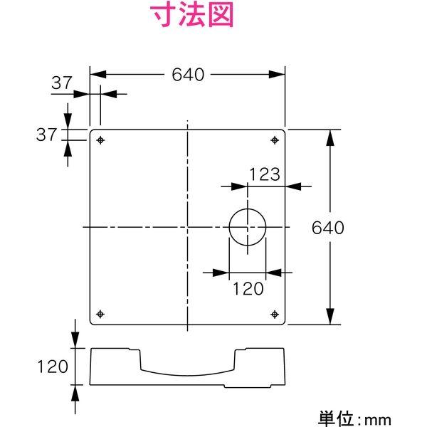 カクダイ ガオナ 洗濯機用防水パン 640×640mm 高さアップ (水滴から守る かさ上げ ホワイト) GA-LF039 1個(直送品)