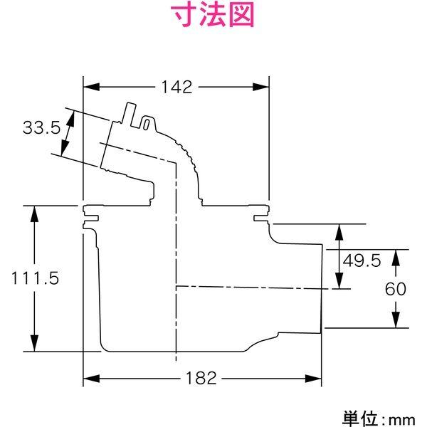 カクダイ これカモ 洗濯機用 排水口接続トラップ (におい防止 防虫効果 呼50VP・VU管兼用 横排水用) GA-LF045 1個(直送品)