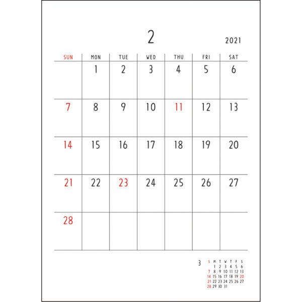 壁掛カレンダー ノリタケ 360×260