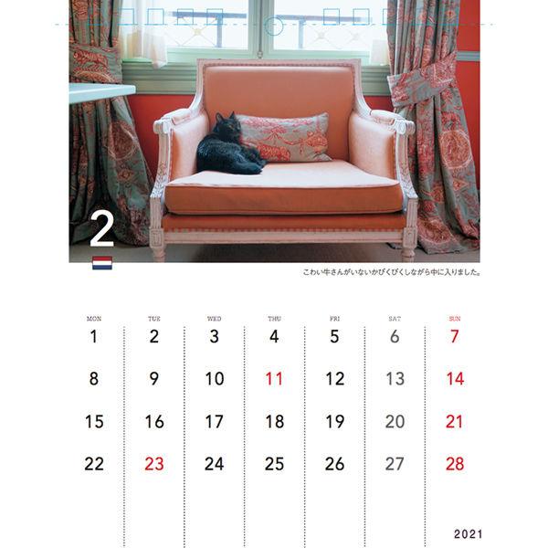 卓上カレンダー 猫 160×124