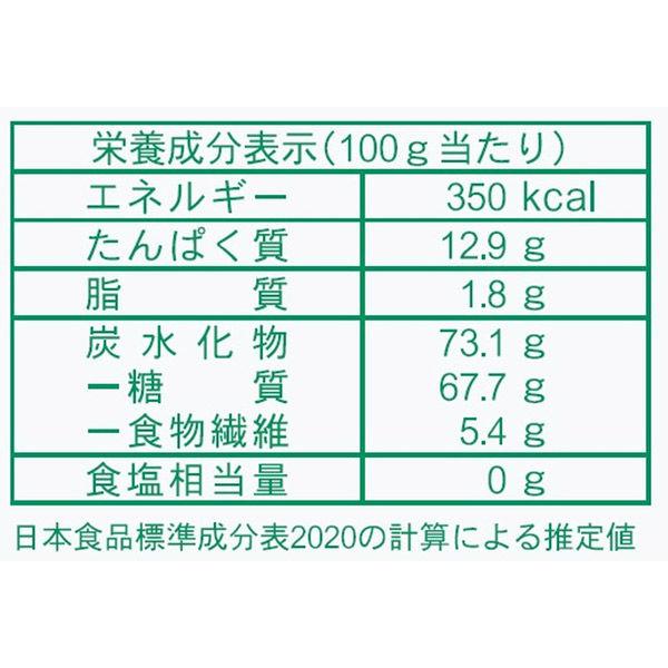 スパゲッティゴールド 1.7mm 4Kg
