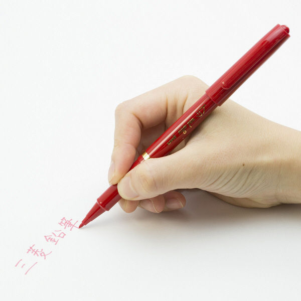 水性ペン リブ0.7mm 赤 10本