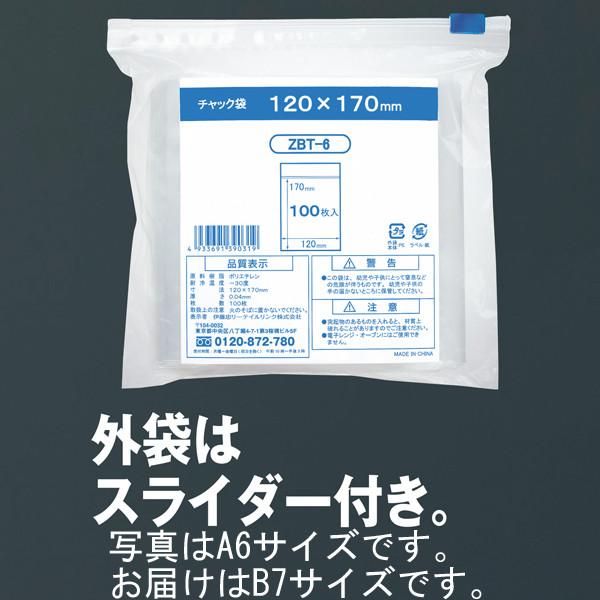 チャック袋 透明 B7 2000枚