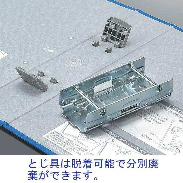 チューブファイル A4縦90mm 3冊