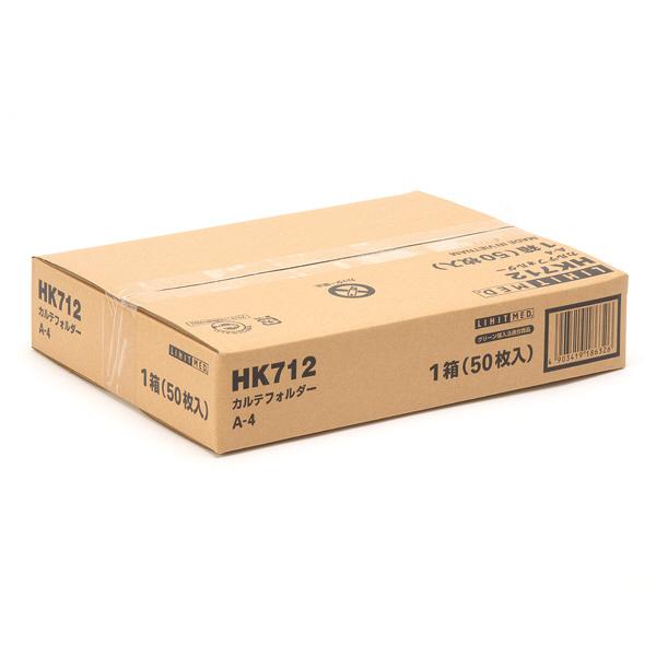 リヒトラブ HK712 カルテフォルダー A4ヨコ置き 見開き(ダブルポケット) 1箱(50枚入)