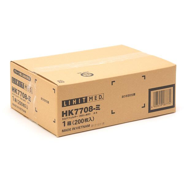 リヒトラブ HK7708-ミ カルテフォルダー A4ヨコ置き シングル 乳白 1箱(200枚:50枚入×4パック)