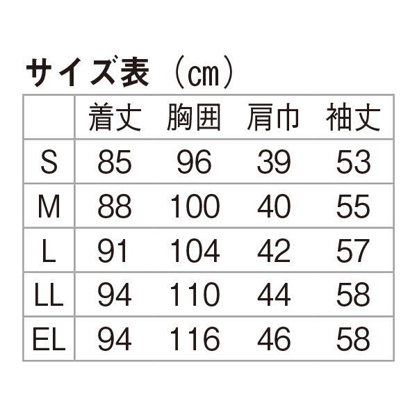ナガイレーベン 女子シングル診察衣 ハーフ丈 (ドクターコート) 長袖 ピンク S EM-3035 (取寄品)