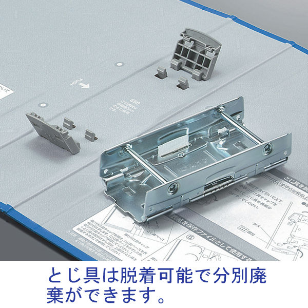 コクヨ チューブファイルエコツインR A4タテ 赤 フ-RT650R 1箱(10冊入)