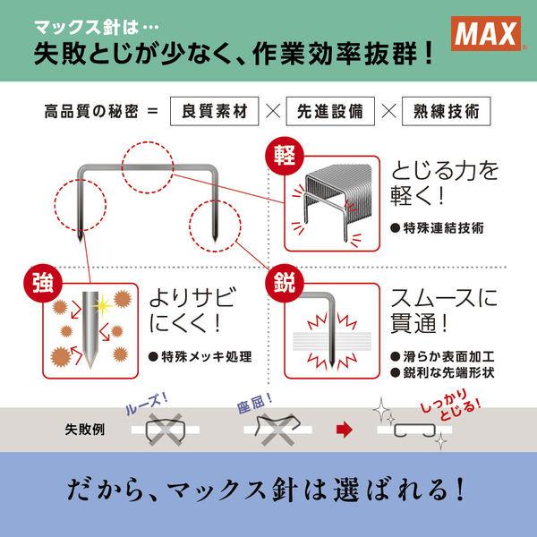 マックス ホッチキス針 No.10-1M/AS2 1セット(100箱:20箱入×5ケース)