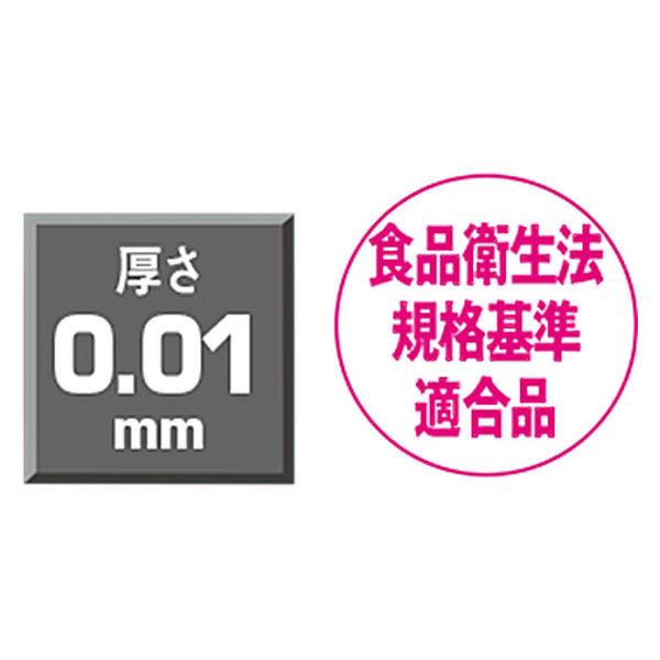規格袋ひも付HDPE0.01mm厚12号