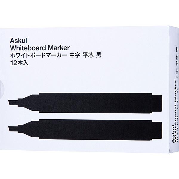 アスクル ホワイトボードマーカー 中字平芯 黒 12本