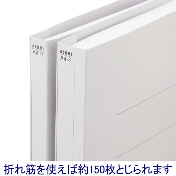 フラットファイル グレー A4縦 30冊