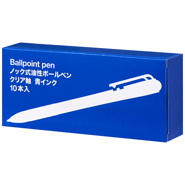 アスクル ノック式油性ボールペン(通し穴付き) クリア軸 0.7mm 青インク 200本
