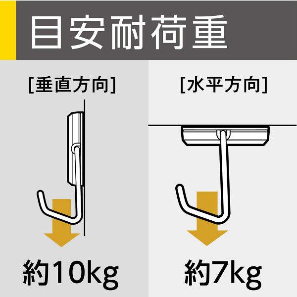 ソニック 超強力メタルマグフック 10kg MG-869 1箱(10個入)