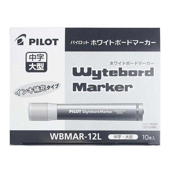 パイロット ホワイトボードマーカー 中字・大型 緑 WBMAR-12L 10本