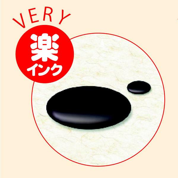 三菱鉛筆(uni) 楽ノック 油性ボールペン替芯 太字1.0mm SA-10CN 赤 1本