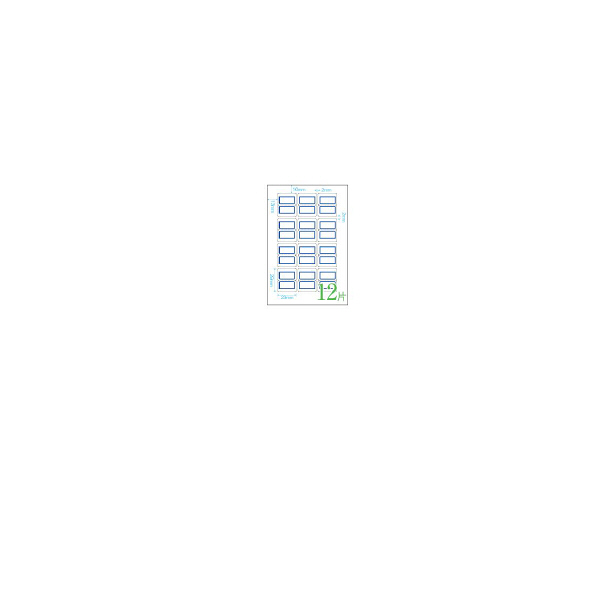 ニチバン マイタック(R)PCラミネートインデックス 中(29×23mm) 青 1箱(84片入×10袋)