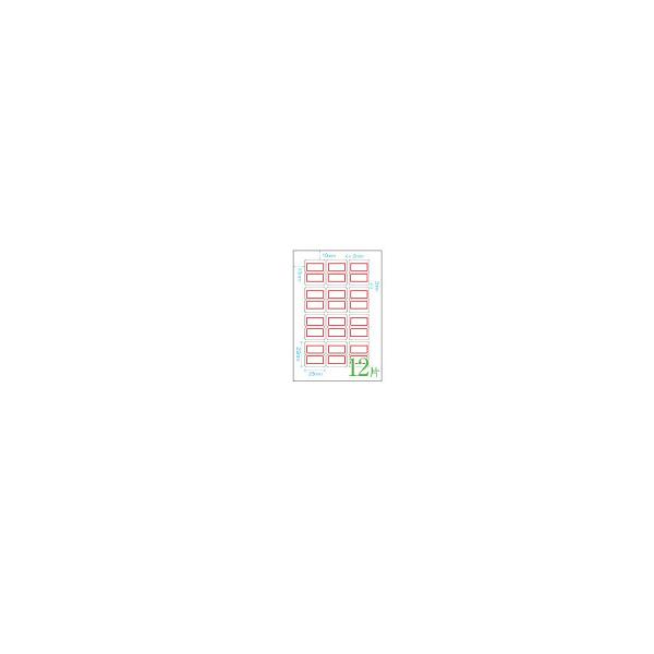ニチバン マイタック(R)PCラミネートインデックス 中(29×23mm) 赤 1箱(84片入×10袋)