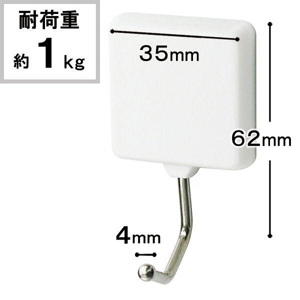 ソニック ネームマグフック1kg白 MG-191-W 1セット(15個:3個入×5パック)