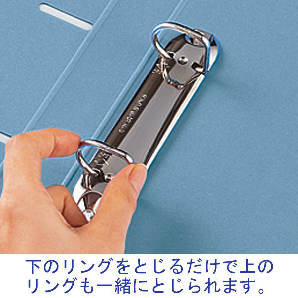 Dリングファイル 2穴 A4タテ 背幅45mm 20冊 コクヨ フ-FD430NP ピンク