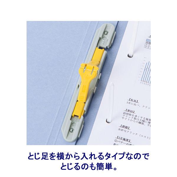 背幅伸縮ファイル(紙製) A3横 10冊