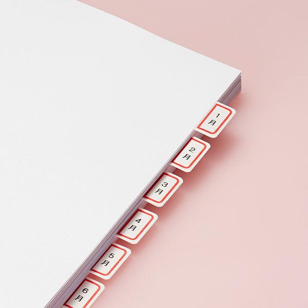 アスクル インデックスラベル 小(25×18mm) 赤 1箱(3520片:352片×10袋)