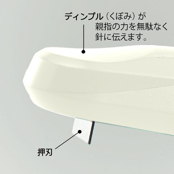 プラス ホッチキス ラクヒット ホワイト ST-010R WH 30982