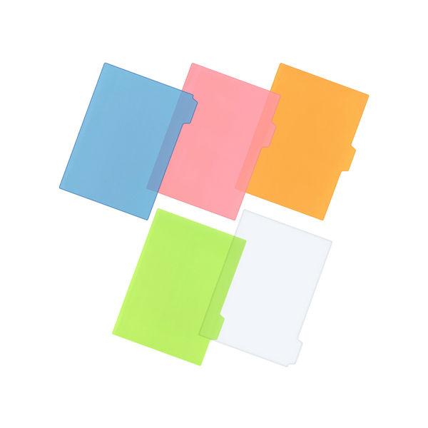 プラス カラーインデックスシート 5色 FL-103CH 1箱(100枚入:5枚入×20袋)(直送品)