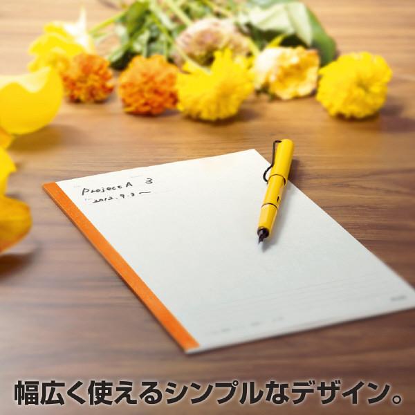 ラインノート セミB5 10冊入