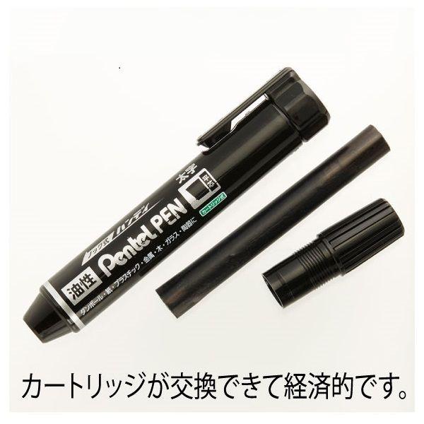 ノック式油性ペン ハンディ太字 黒10本
