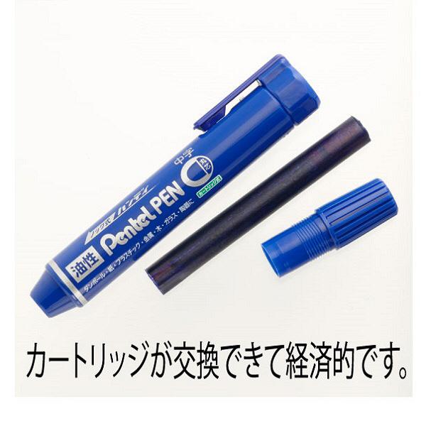 ノック式油性ペン ハンディ PentelPEN(中字/太字)用 交換カートリッジ 青 XNR4-C 10本 ぺんてる