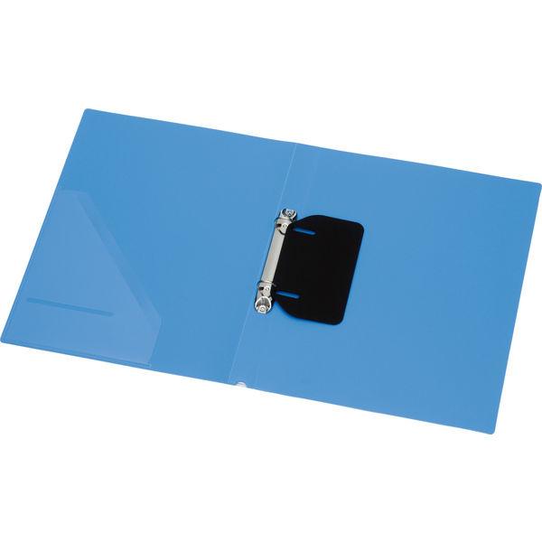 キングジム リングファイル(エコノミータイプ)背幅27mm 青 A4タテ 611