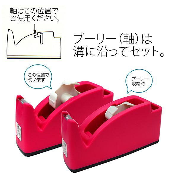 プラス テープカッター TC-201 ピンク 31241 1セット(3台:1台×3)