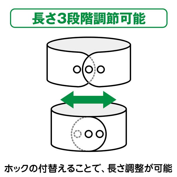白 クリップ付腕章 1箱(10枚入)
