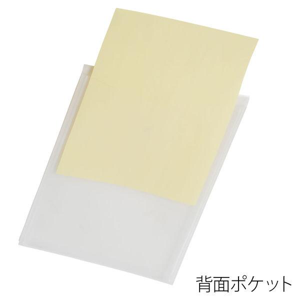プラス シンプルワーク ポケット付エンベロープマチ付 A4タテ クリア 1セット(50枚:10枚入×5)