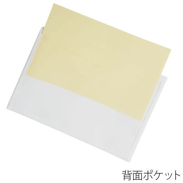 プラス シンプルワーク ポケット付エンベロープマチ付 A4ヨコ クリア 1セット(50枚:10枚入×5)