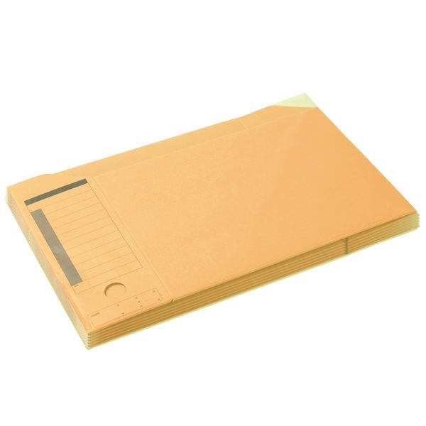 プラス ボックスファイル A4ヨコ イエロー 1セット(5冊:1冊×5)